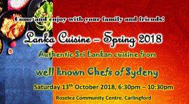Lanka_Cuisine_Spring_2018_Feature_544x300
