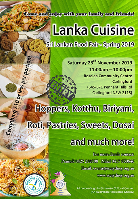 Sri Lankan Food Fair - Spring 2019