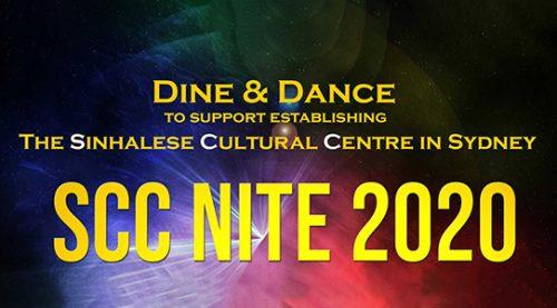 SCC_Nite_2020_feature_544_300