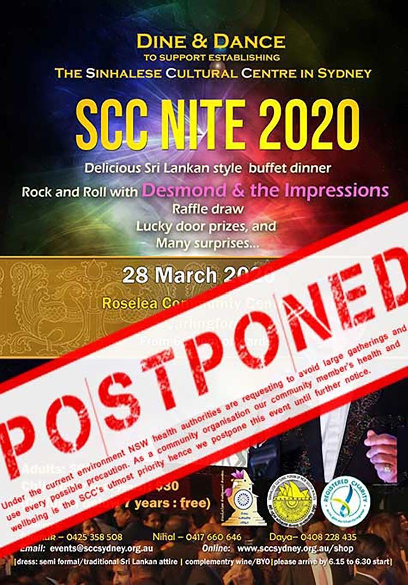 SCC_Nite_2020_Postpone_LR_816