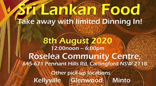 Srilankan_Food_Takeaway_feature_544_300