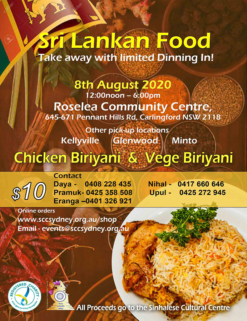 Srilankan_Food_Takeaway_v1_800_1042