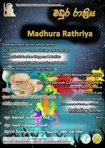 MadhuraRathriyaLeaflet2-V4