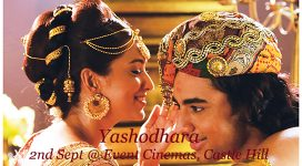 Yashodara_2nd_Feature_544x300_v1