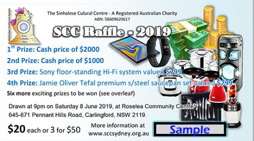 SCC Raffle 2019 Ticket feature 540_300
