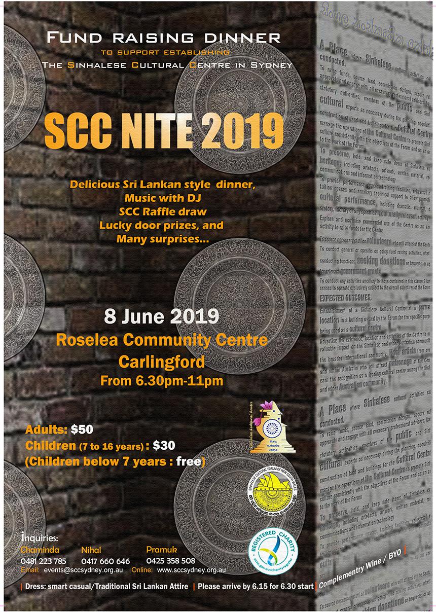 SCC_Nite_2019_860_1216