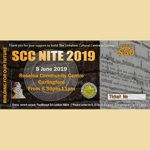 Ticket-Adult_600_600