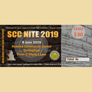 Ticket-Child_600_600