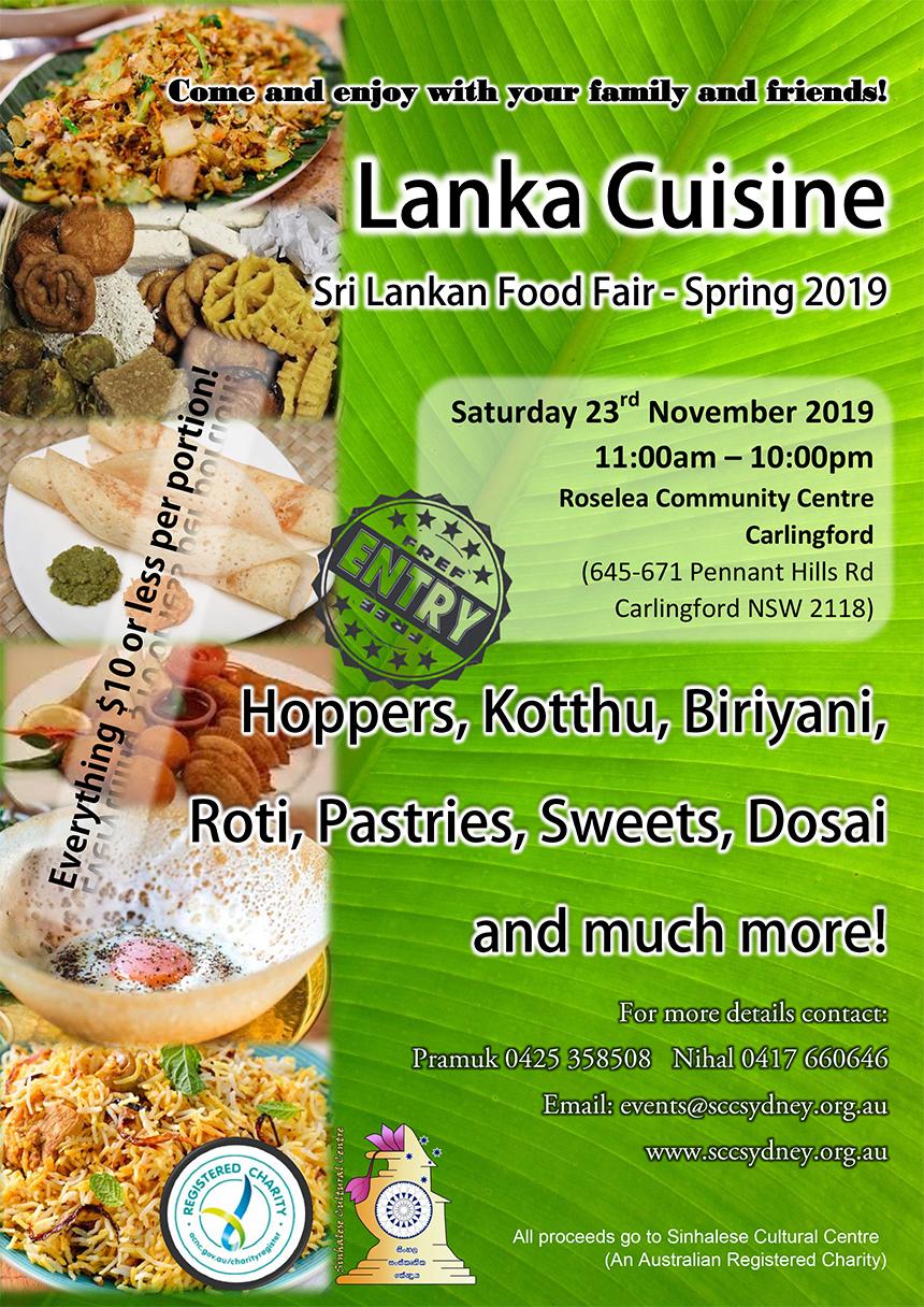 LankaCuisine SL Food Fair v2 860x1216
