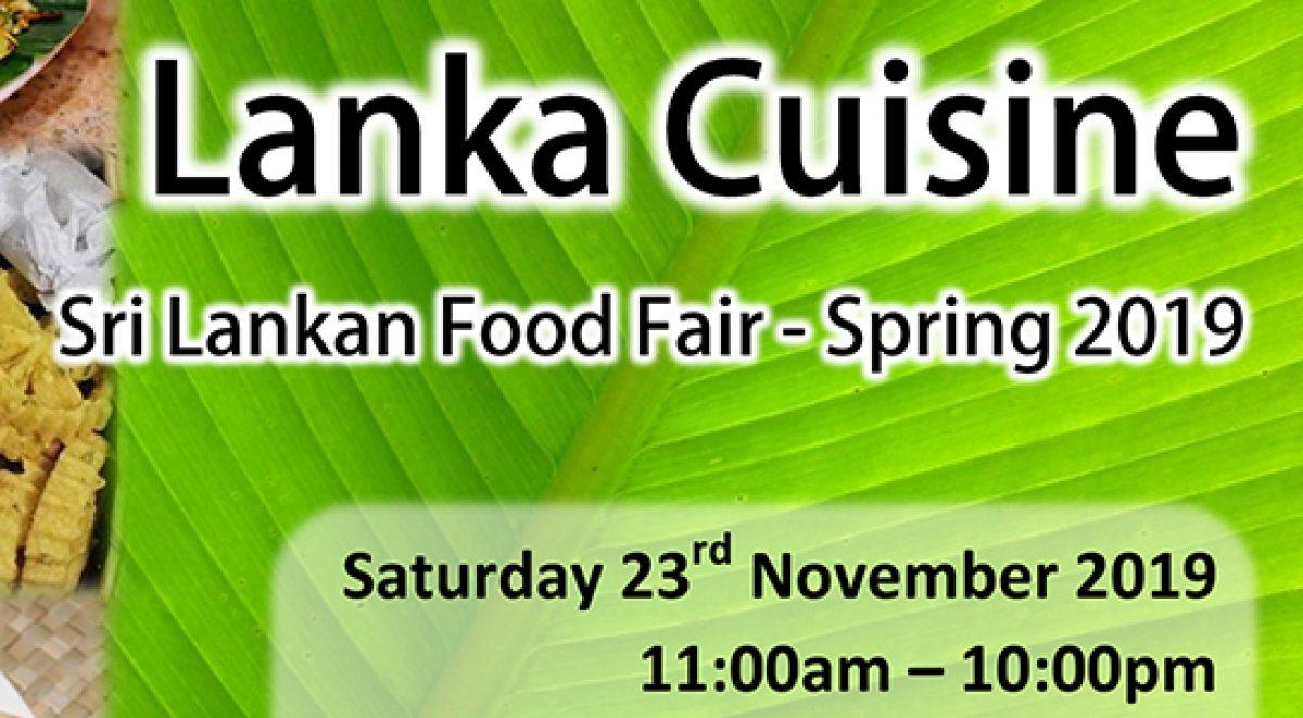 LankaCuisine_SL_FoodFair_feature_544_300