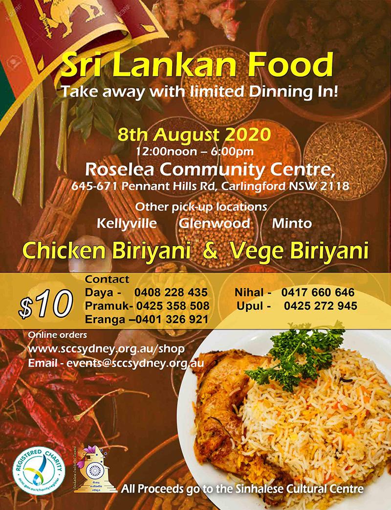 Srilankan_Food_Takeaway_v1_800_1042