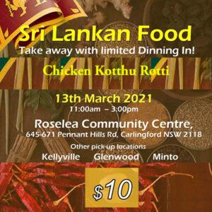 Ticket_Kotthu Rotti_Chicken_600_600